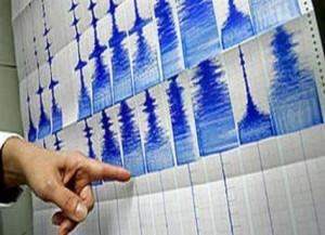 زلزال يضرب المناطق الشرقية من اليابان