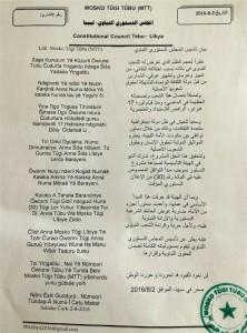 الإعلان عن تأسيس المجلس الدستوري التباوي