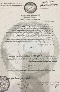 الاتحاد يفوز على غريمه التقليدي الأهلي طرابلس بثنائية نظيفة