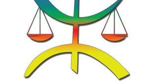 المجلس الأعلى لامازيغ ليبيا ينفي عقد اي اجتماع له مع الهيئة التأسيسية لصياغة الدستور