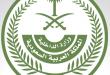 السعودية: مقتل ضابط أمن وإصابة آخرين في القطيف