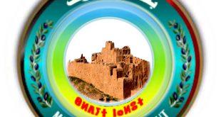 بالفيديو: بلدية نالوت تدين القصف المصري والجهات الليبية المتواطئة مع الحكومة المصرية