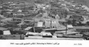 مبروكة خادمة الحاج أحمد .. سلسلة من قصص تاريخ جادو