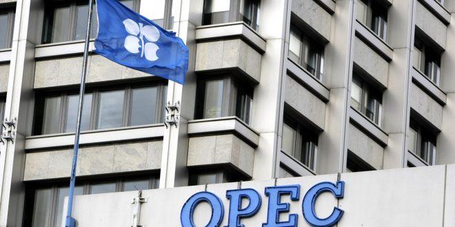 أوبك تعفي ليبيا من خفض إنتاجها من النفط الخام