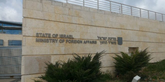 الخارجية الإسرائيلية تستدعي نائب السفير البولندي احتجاجا على مشروع قانون يتعلق بالمحرقة