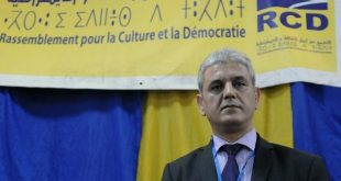 الأرسيدي يعلن عن ميلاد إعلان الجزائر