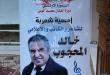 إنطلاق أمسيات شعرية ضمن فعاليات مهرجان الأغنية الشعبية في مدينة بنغازي