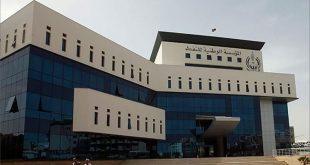 الوطنية للنفط: إنتاج ليبيا سيتراجع إلى 72 ألف برميل يوميا خلال بضعة أيام